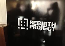 リバース・プロジェクトへ