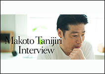 Smokeless Cigarette's Holder Designe's Interview Makoto Tanijiri