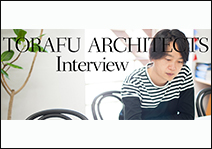 Smokeless Cigarette's Holder Designe's Interview TORAFU ARCHITECTS