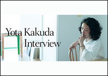 Smokeless Cigarette's Holder Designe's Interview Yota Kakuda