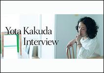 Smokeless Cigarette's Holder Designe's Interview Yota Kakuda
