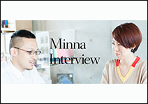 Smokeless Cigarette's Holder Designe's Interview Minna