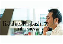 Smokeless Cigarette's Holder Designe's Interview Tadahiro Ishibashi