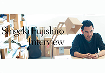 Smokeless Cigarette's Holder Designe's Interview Shigeki Fujishiro