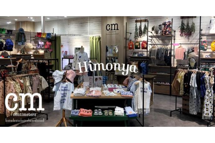 Himonya画像