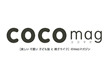 COCOmag by centimeterz