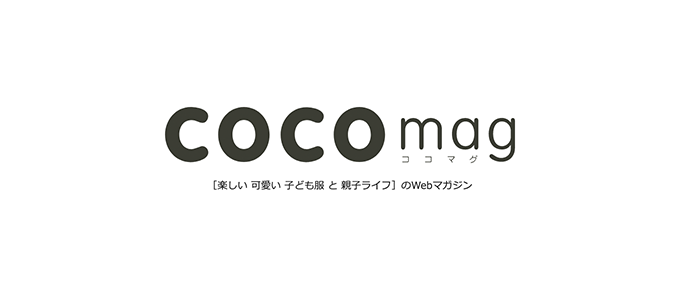 COCOmag by centimeterz  | レポート