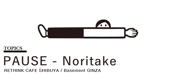 レセプションレポート | Noritake at Basement GINZA