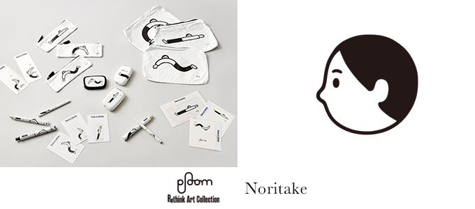 「Rethink Art Collection vol.04」 Noritake『 POP UP SHOW「PAUSE」』