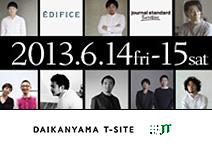 EXHIBITION at 代官山T-SITE