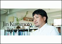 Smokeless Cigarette's Holder Designe's Interview Jin Kuramoto