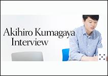 Smokeless Cigarette's Holder Designe's Interview Akihiro Kumagaya