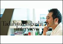 Smokeless Cigarette's Holder Designe's Interview Tadahiro Ishibashi