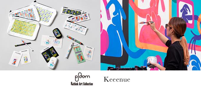 「Rethink Art Collection vol.02」 Keeenue POP UP SHOW
